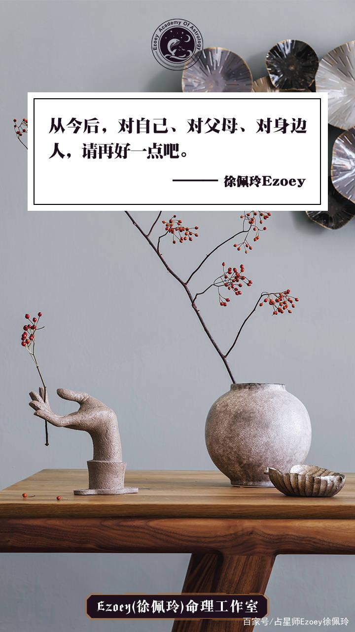 【2.26日运】元宵节快乐 幸运星座:双鱼座、金牛座、水瓶座
