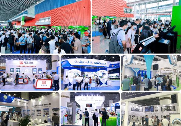 2021亚太国际充电设施及技术设备展览会