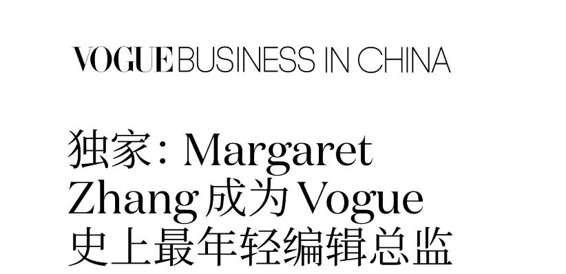 官宣!年仅28岁网红成为 Vogue 史上最年轻编辑总监