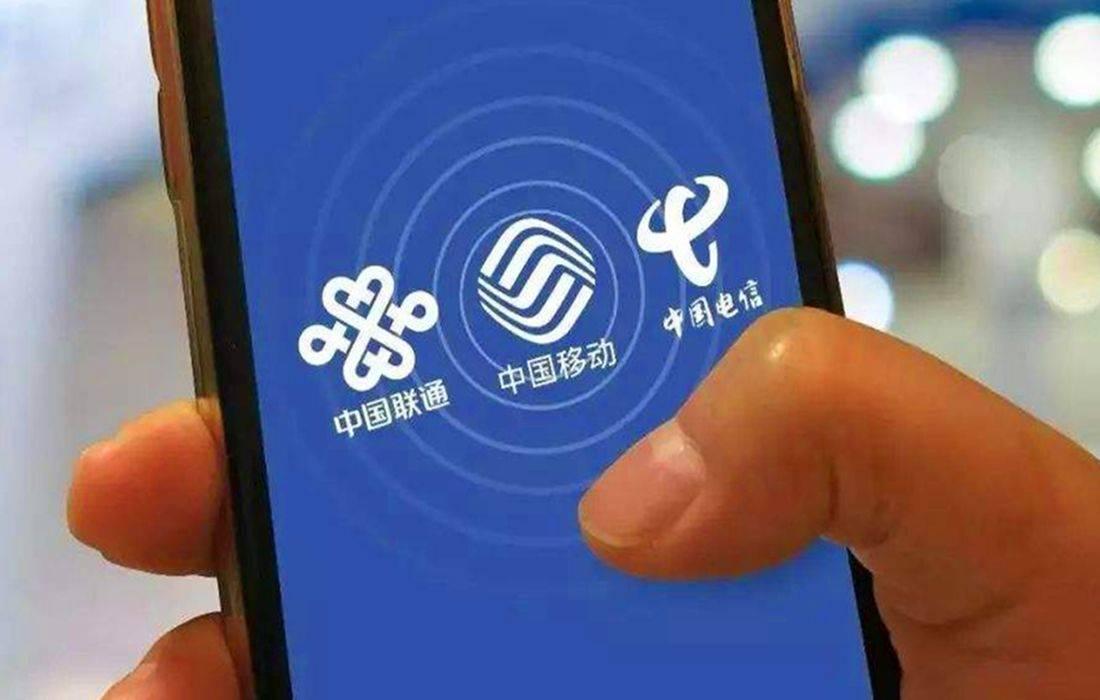 原文:5G网络用众生。你属于哪种情况?