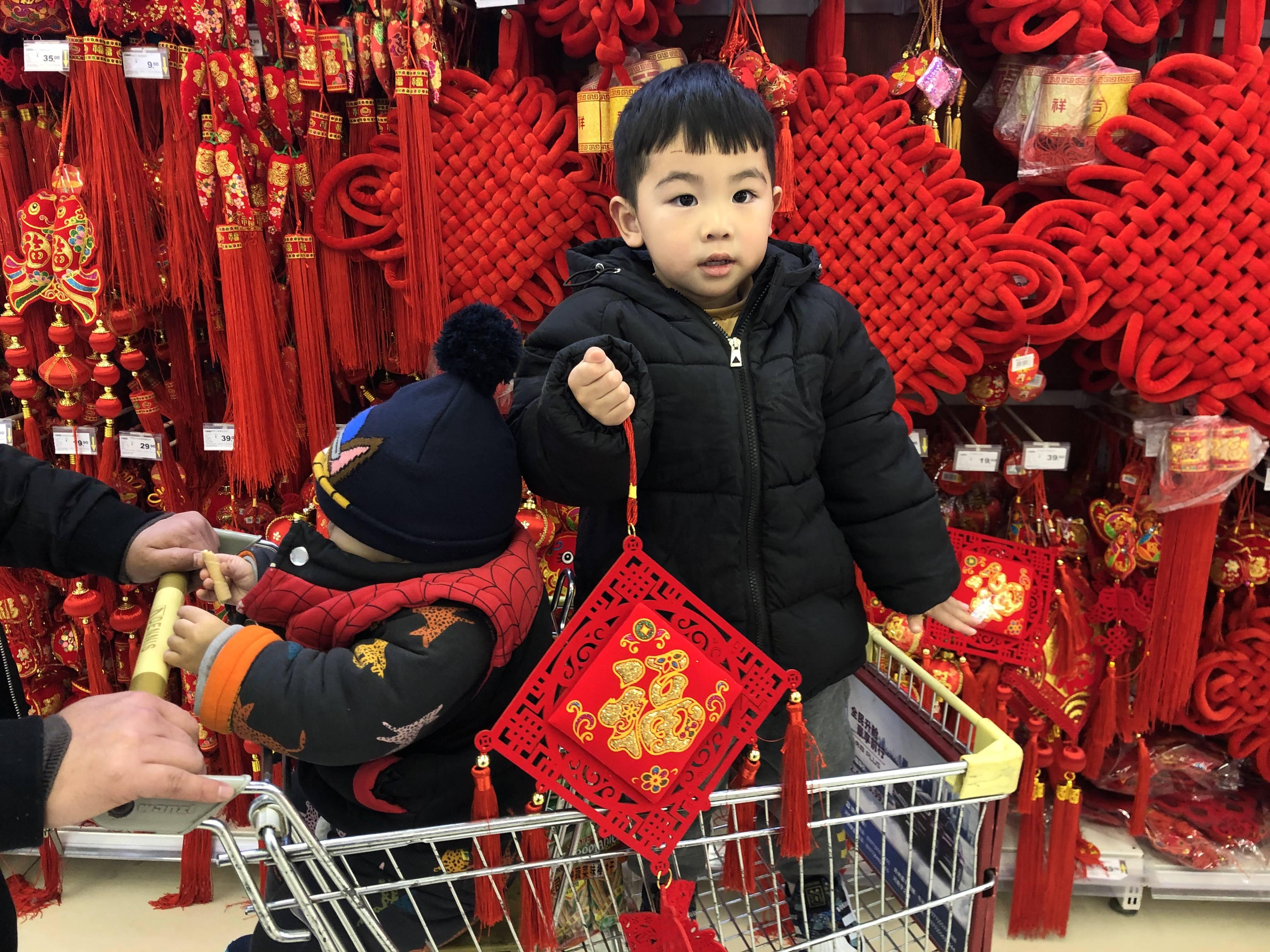 寻找年味——惠济区花园口幼儿园小三班新年主题活动