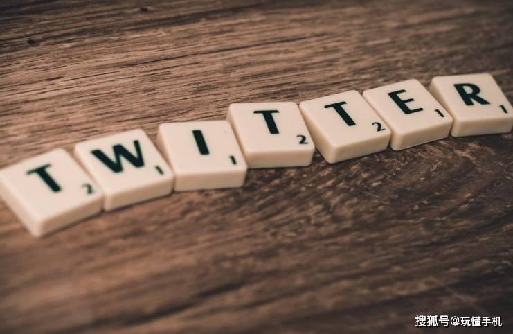 """Twitter恢复其""""发布前审阅""""功能"""