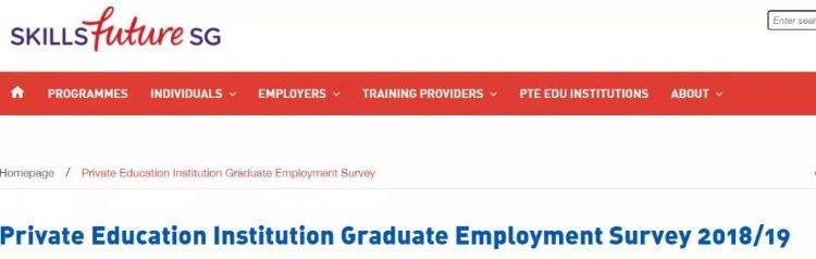 面对学生就业问题,新加坡大学怎么做的?