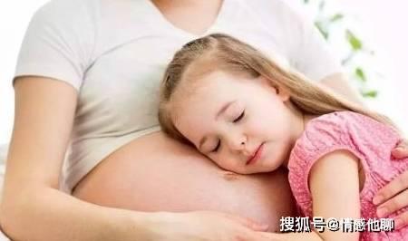 二胎政策开放 第一次生娃和第二次生娃到底有多大区别