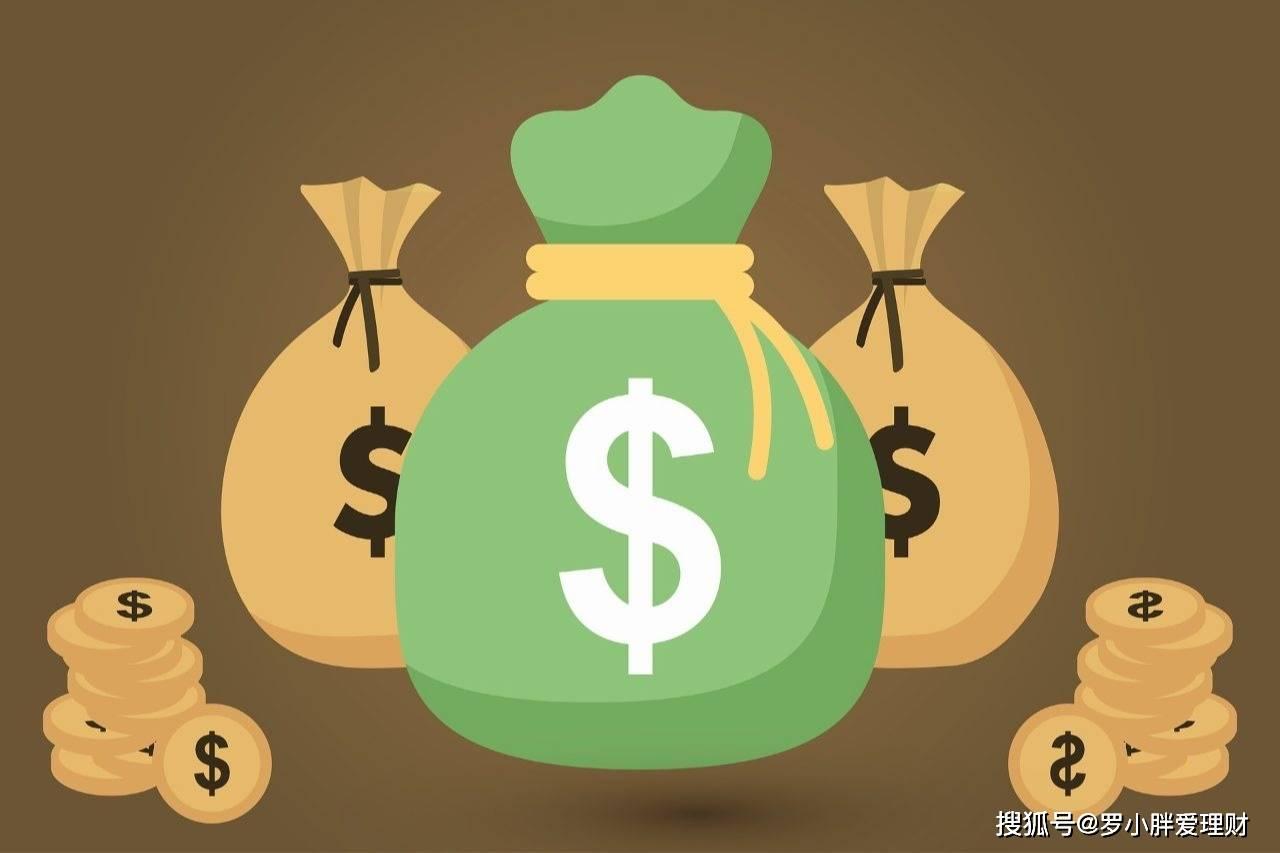 在家赚钱的几种方法,手里有3万存款,想每月获得1000收益,如何理财?