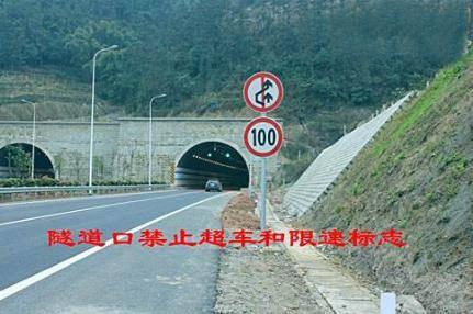 原来的高速隧道因为无视这个标志被直接扣了6分,招了很多人