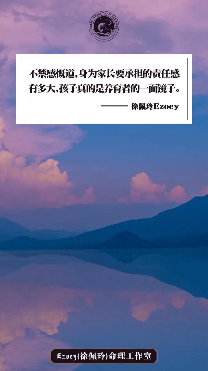 【3.1日运】沉稳日 幸运星座:天秤座 水瓶座 摩羯座