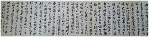 著名书画家、国家一级美术师宋峰长卷作品获拍182万插图(2)