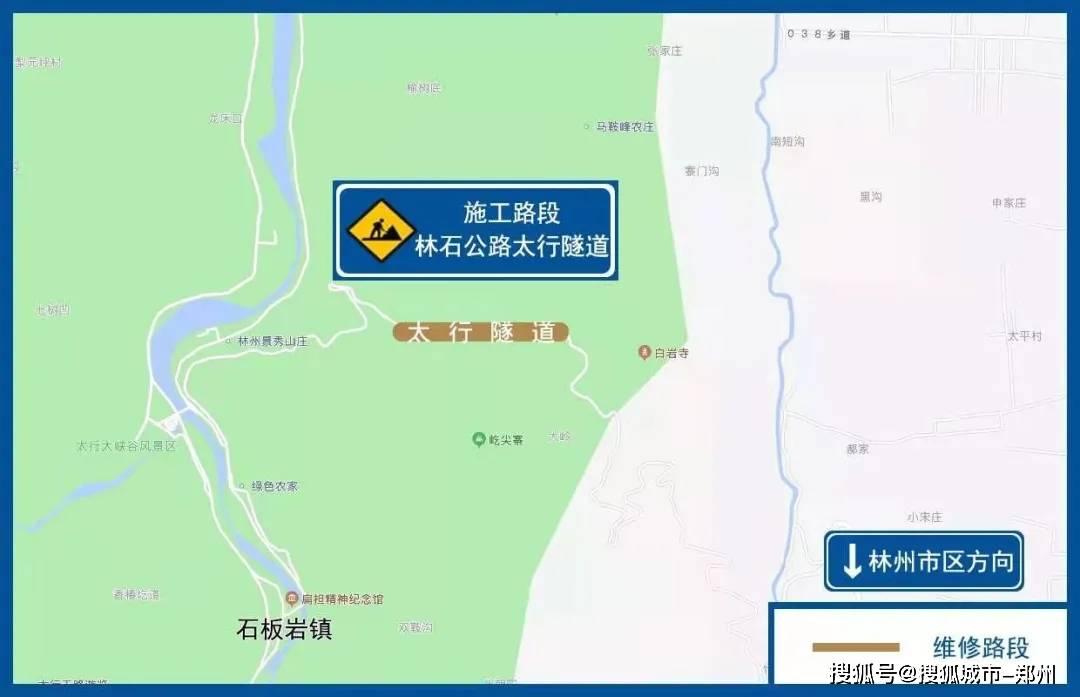 太行隧道升级施工,来太行大峡谷的游客请绕行!