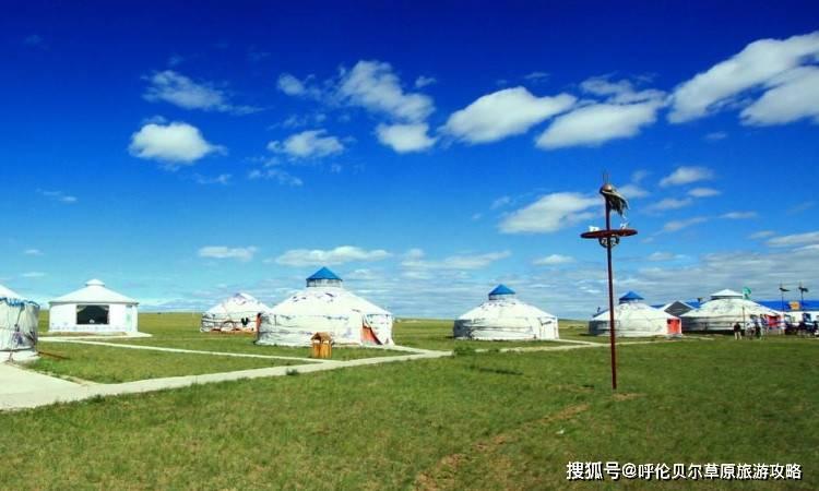 内蒙古呼伦贝尔大草原旅游特色