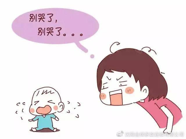 【小福说】孩子哭也有等级 你能解几个?