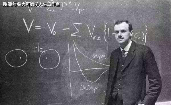 狄拉克方程:量子力学与狭义相对论的第一次融合  第31张