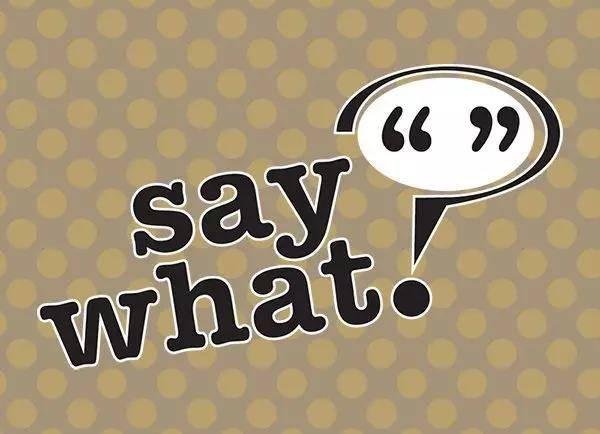 """外国人说""""陪我玩""""是什么意思?"""