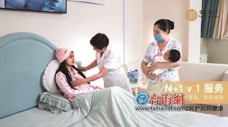 """医世家荣获""""健康母婴行业标杆奖"""" 颁奖典礼将在厦门国际会展中心举行"""