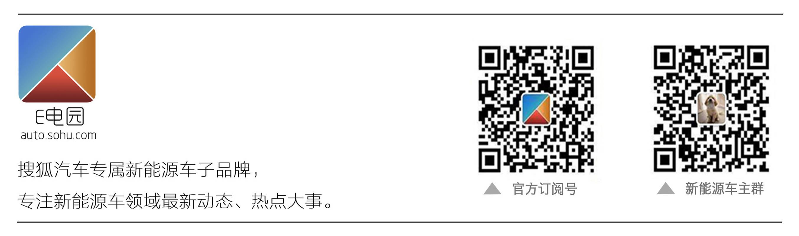 4月亮相 全新奔驰EQS新内饰预告图曝光