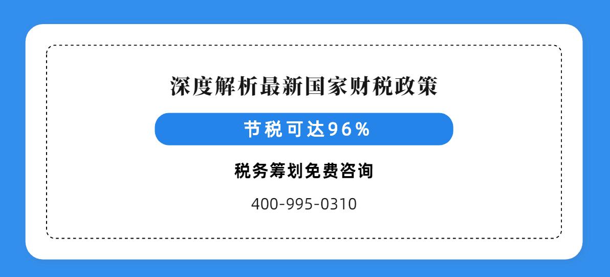 补贴来了!北京:重点扶持这些企业发展!附详情~