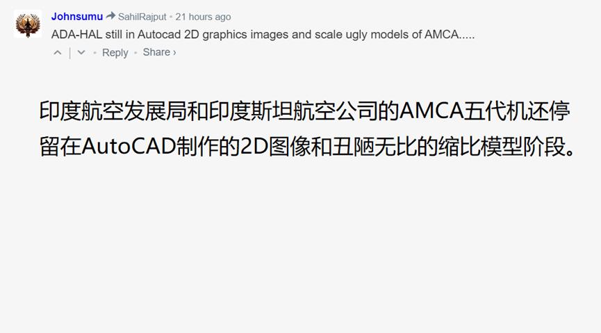 韩国4.5代机即将总装下线,印度网友评论让人哭笑不得