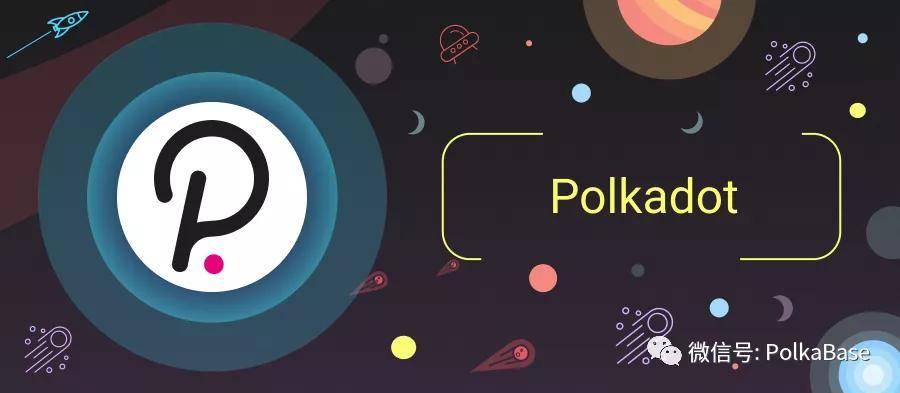 《福布斯》:投资者为何纷纷追捧Polkadot?