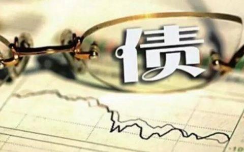 重庆能源9.15亿债务违约:涉及平安和浙商上市股份公司,160亿元短期贷款面临压力