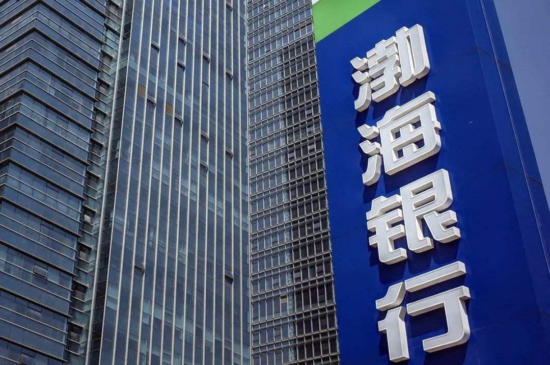 """渤海银行""""五连败"""":年初至今下跌43%导致港股银行下跌,资本充足率接近""""红线"""""""