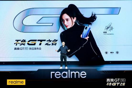 "realme、小米双雄格局渐显 谁是互联网手机""头号玩家""?"