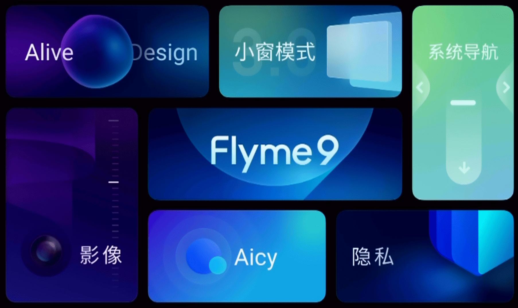 """开创国产系统新篇章,魅族""""三零""""手机成全民焦点"""