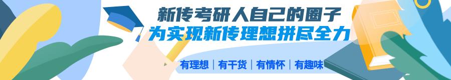 """广告学排行_新传学科排名B+,广告学优势,""""中国最美大学"""",一起共赴厦门的..."""