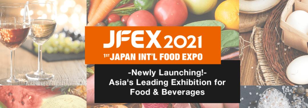 打造亚洲领先的食品和酒水饮料商贸展