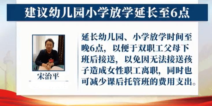 星辉待遇-首页[1.1.2]