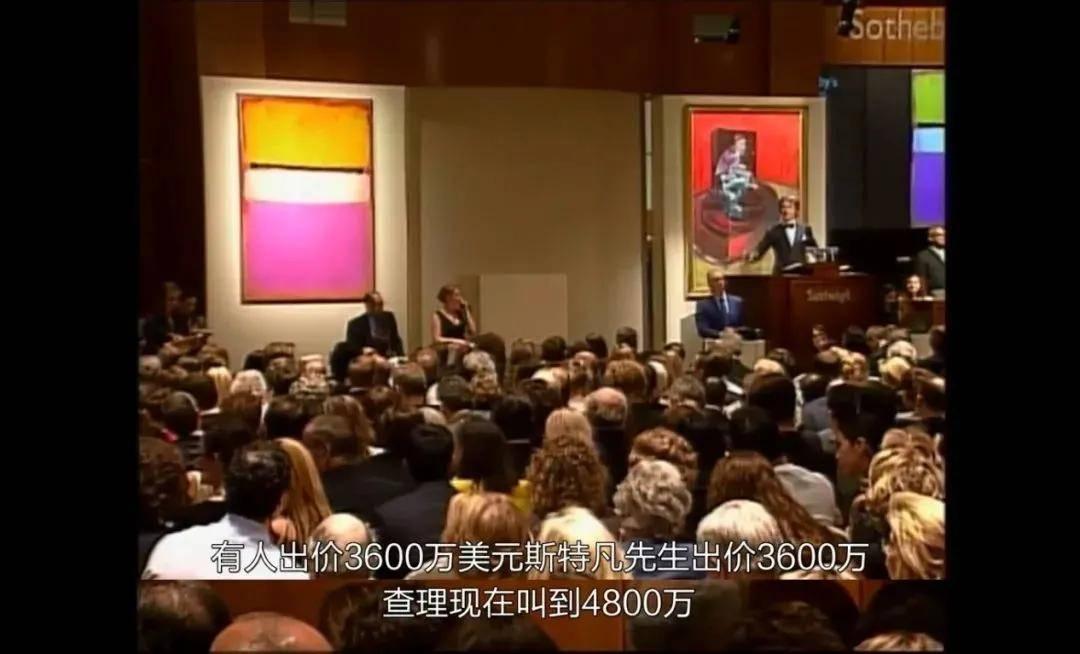 """美国顶级富豪也会被华人""""割韭菜""""?那些""""看不懂""""的天价画作 liuliushe.net六六社 第9张"""