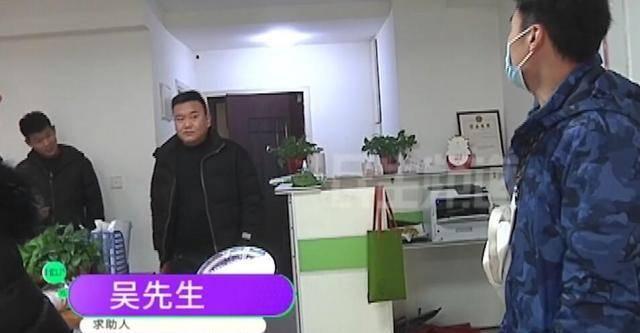 妻子租房要求只和女性合租 丈夫来打扫时开门一看瞬间怒了引关注