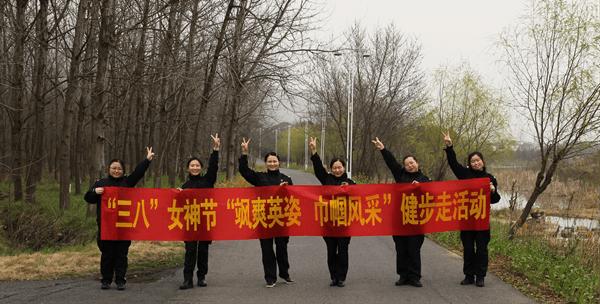"""芜湖分局工会开展""""三八""""妇女节系列活动"""