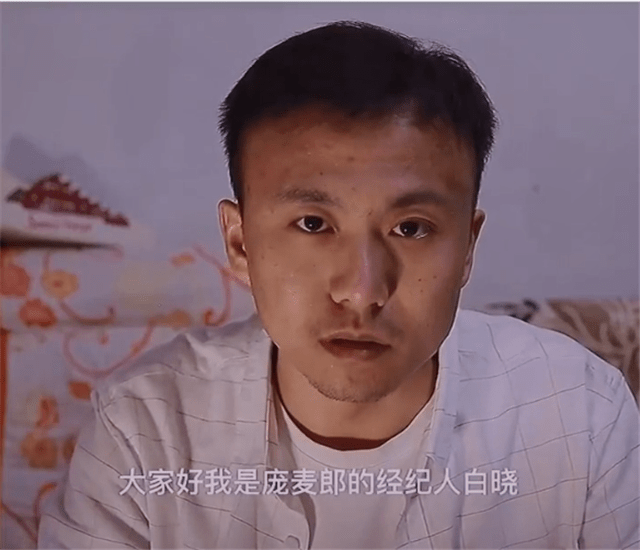 原庞被公司曝光非法拘禁,被迫签订霸王合同。他的父母询问了经纪人
