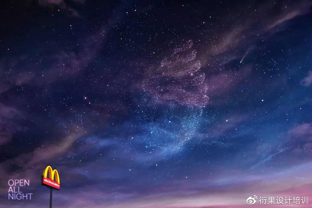 麦当劳广告海报火了!你最喜欢哪个国家的设计?