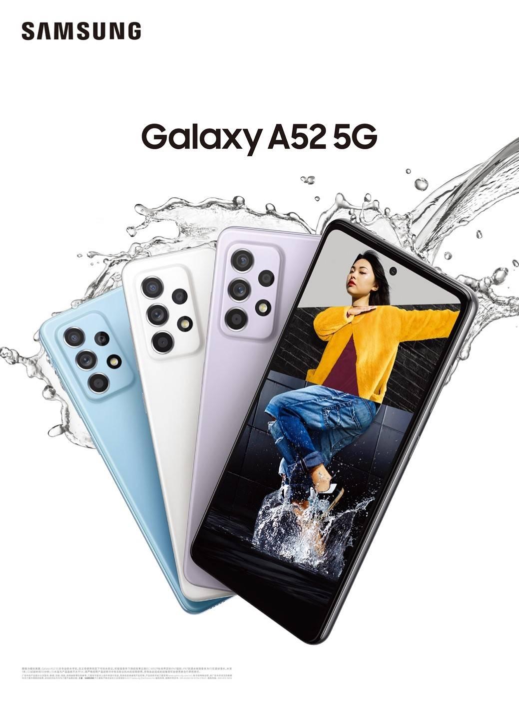 三星Galaxy A52 5G,随心所欲与创新共舞