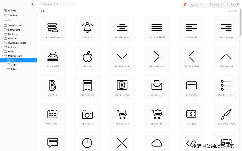 ico格式图标图片