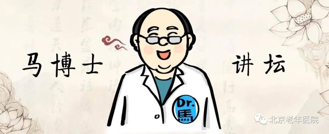 【馬博士講女科】論倦(三):怎樣才能有效地消除倦