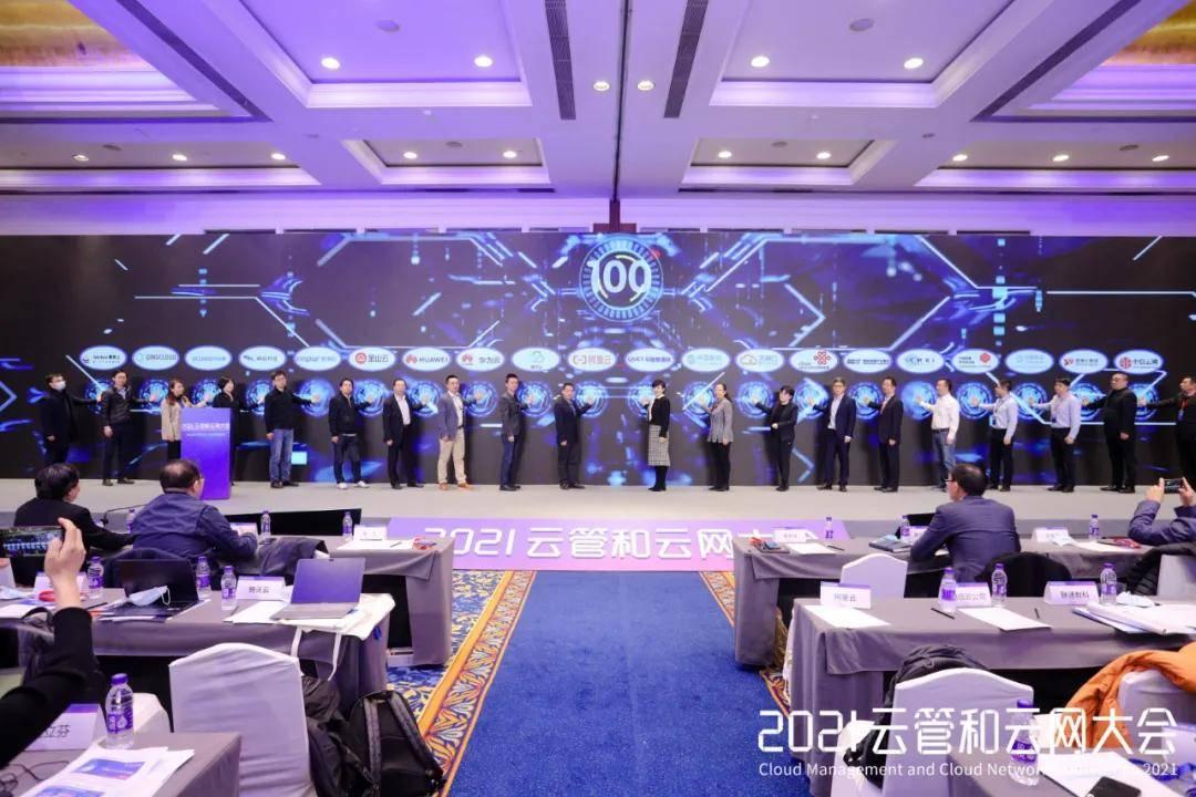 """引领行业!Inspur Cloud在""""2021云管理与云网络大会""""上多次获奖"""