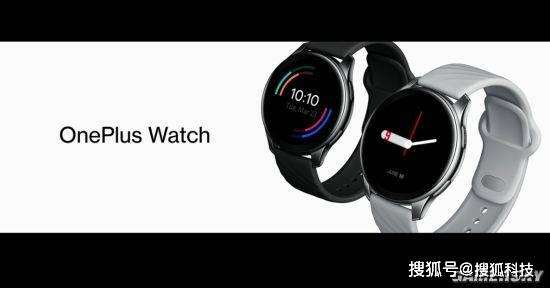 一加首款智能手表发布:最高14天续航,售价999元起
