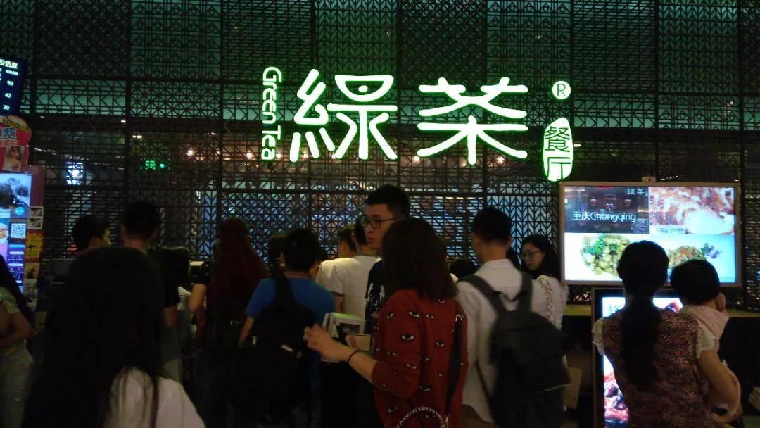 雷军称小米手机售价要上万;淘宝特价版发力食品生鲜