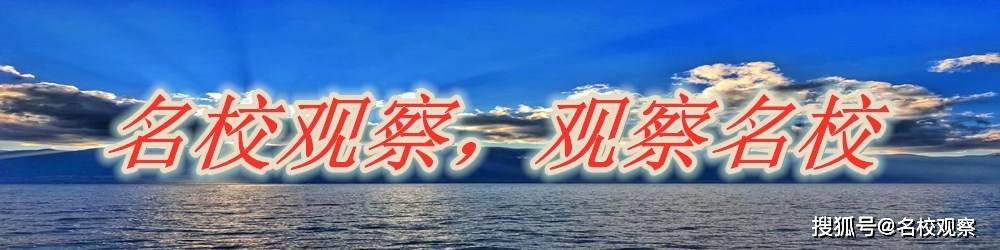 """川南惊现体育强校!全国首个""""中国男孩""""雷科巴足球学院分校落地自贡衡川!"""