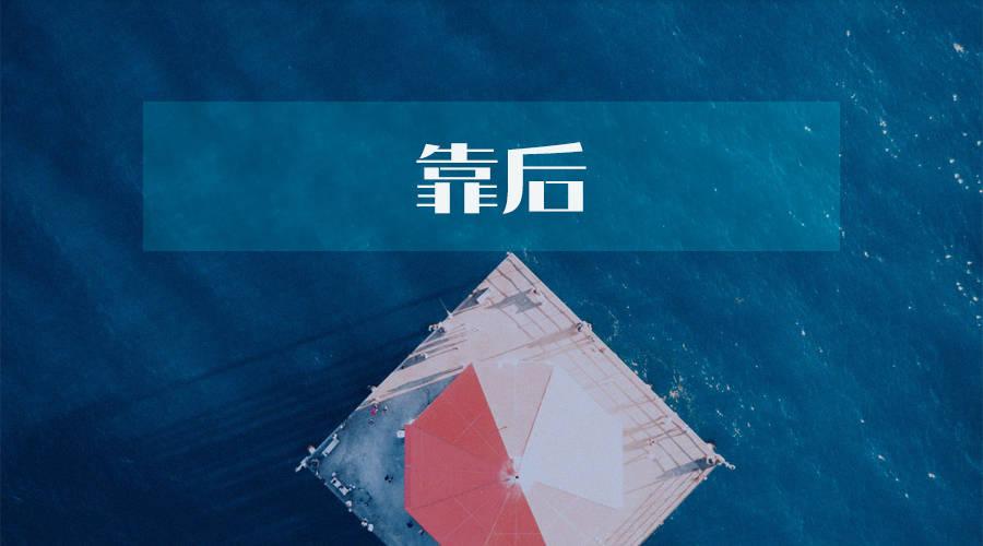 """华商基金公司:信达澳银基金推出新基 曾国富""""老带新""""名下1"""