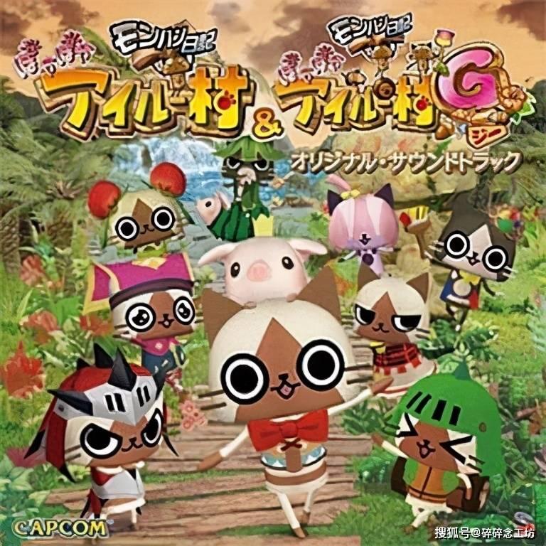 PSP时代最后的辉煌!《怪物猎人》发展史