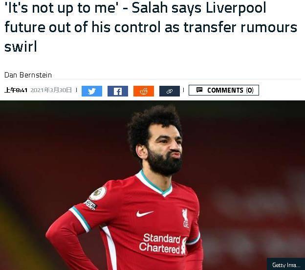 留不留在利物浦?萨拉赫:这我说了不算 也许我会去西甲呢