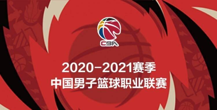 CBA第48轮综述:浙江赢德比豪取九连胜 广东力克北京