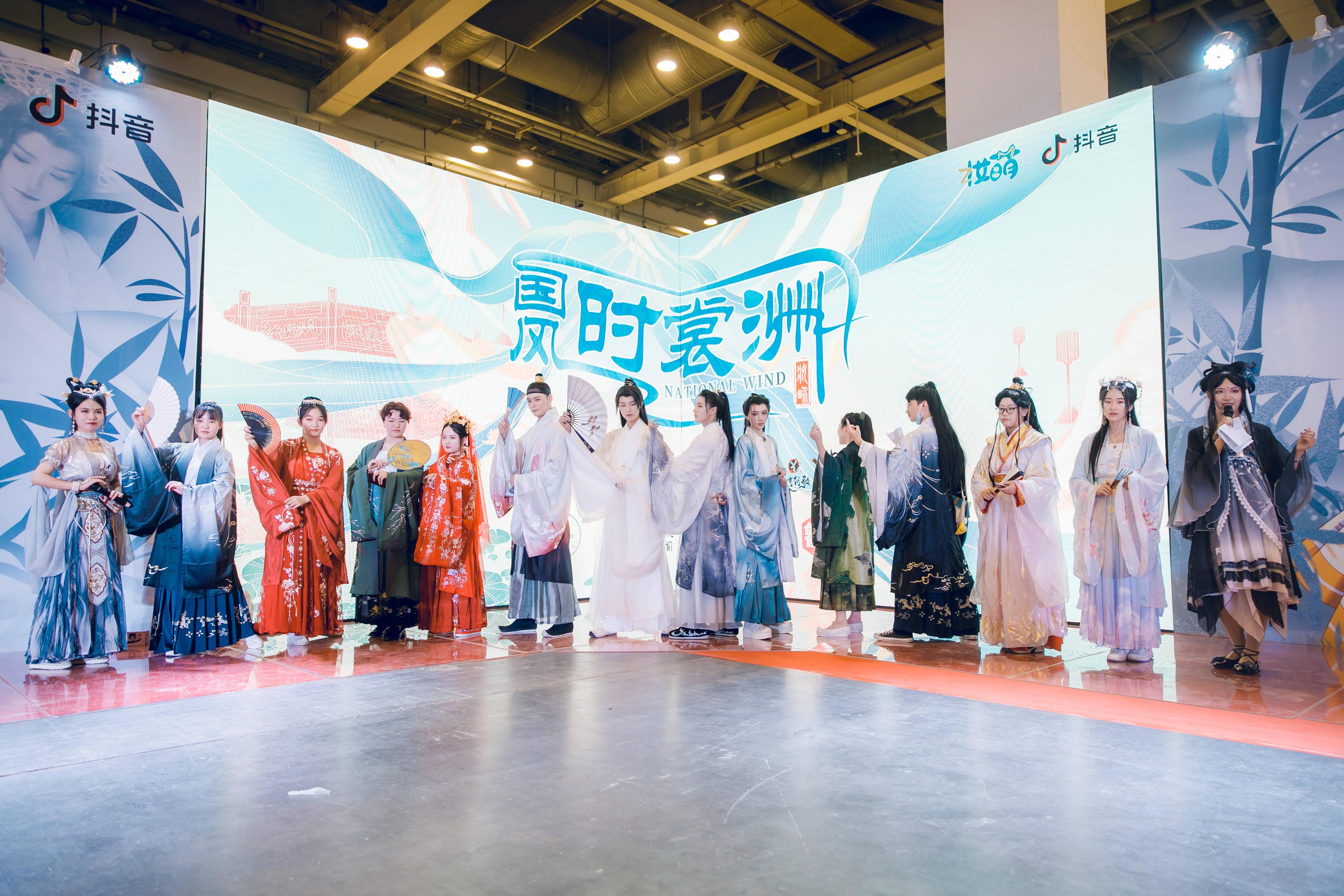 苏州第三届CG国风动漫节来了 五一齐聚阳澄电竞馆! 展会活动-第5张