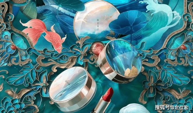 彩妆品牌花西子3年爆红的原因