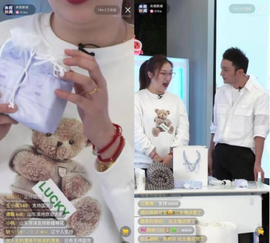 央视点赞!福瑞达旗下化妆品牌为新疆棉代言