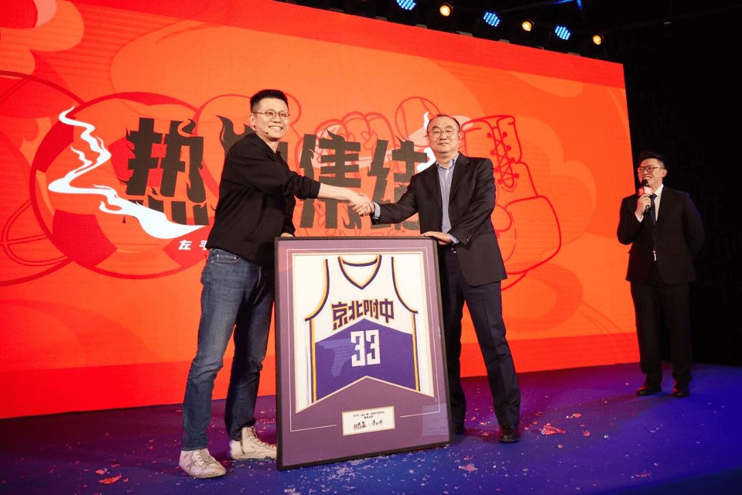 康师傅冰红茶热带风味X《左手上篮》,助力国民级篮球流行文化IP打造