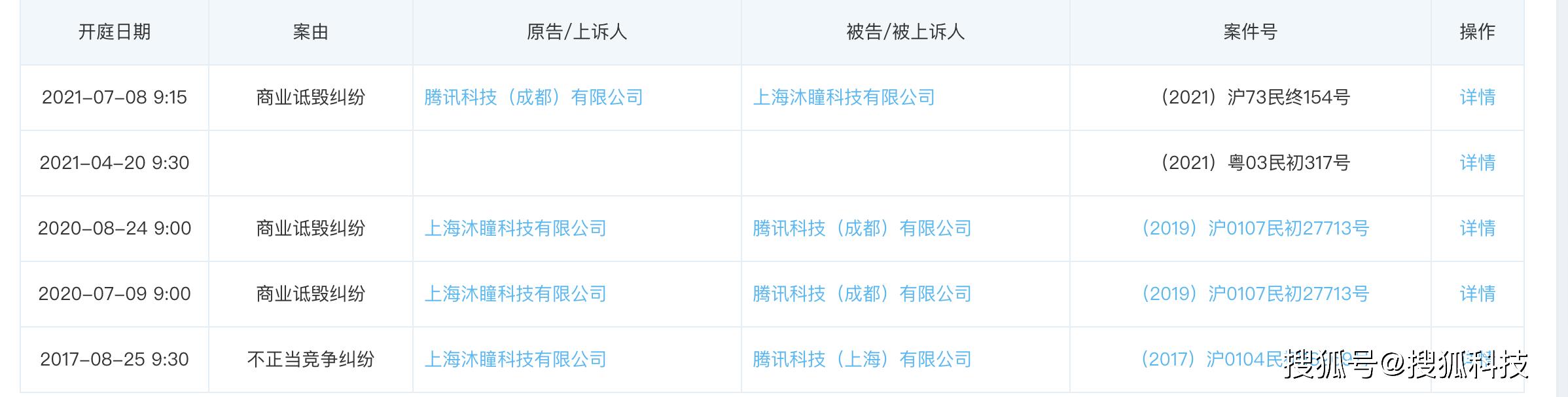 天顺平台总代-首页【1.1.6】  第3张
